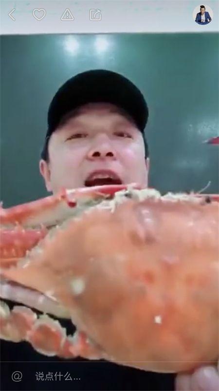 """黄渤变身""""青岛旅游代言人"""" 搞笑推荐家乡海鲜大餐"""
