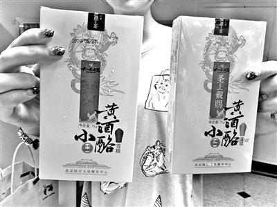 """吃网红""""故宫雪糕""""会测出酒驾?厂家称雪糕含有黄酒"""