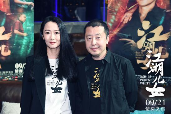 贾樟柯和赵涛