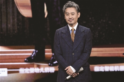 《我就是演员》媒体见面会 吴秀波:演戏本身就是见仁见智