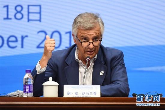 (体育)(3)国际奥委会北京2022年冬奥会协调委员会第三次会议召开新闻发布会