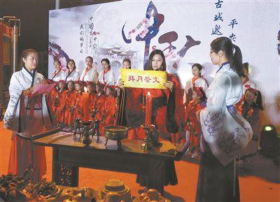 扬州举办东关徐凝赏月节 邀居民齐聚古城赏月