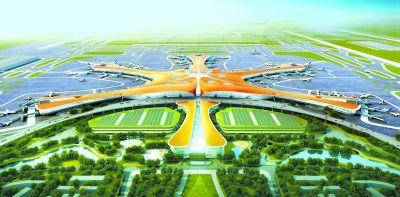 北京第三轮城南行动计划:商品房共有产权房优先建在城南