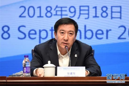 (体育)(5)国际奥委会北京2022年冬奥会协调委员会第三次会议召开新闻发布会