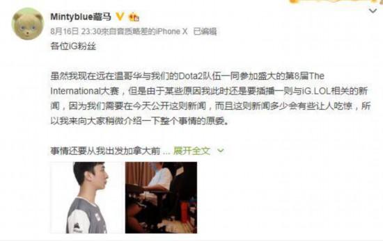 王思聪正式退役 网友:说好的电竞扛把子呢?