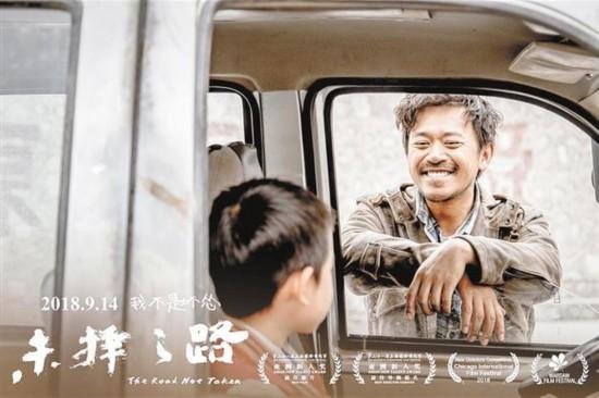 """《未择之路》被誉为公路电影""""清流"""" 导演唐高鹏谈灵感来源"""