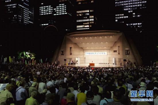 (国际)(1)日本民众集会抗议新安保法