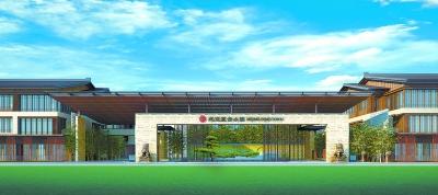 北京将城南建设成首都发展新高地大兴