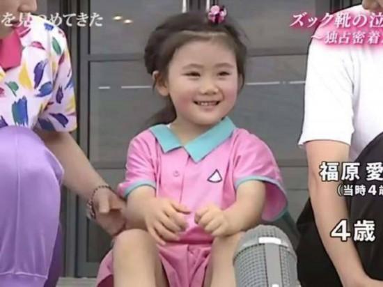 福原爱旧照流出, 4岁参加国际比赛, 这一幕别让江宏杰看到