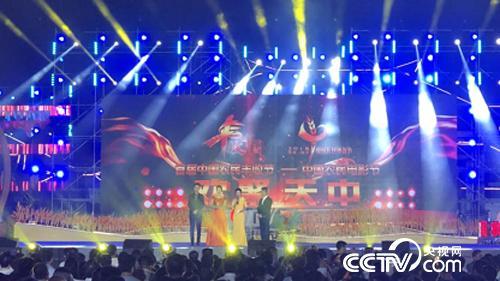 名家大咖齐聚河南西平中国农民电影节 喜迎首届中国农民丰收节图片