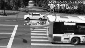 苏州一台资企业员工被利诱后搜集军事情报