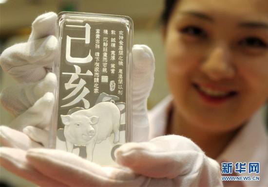 #(服务)(1)2019己亥(猪)年贺岁银条在京首发