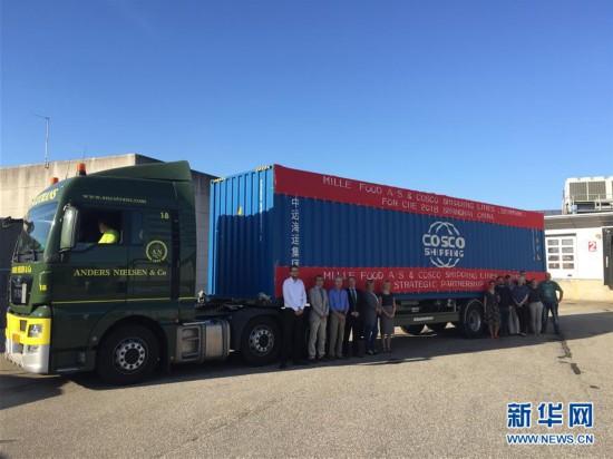 丹麦起运首批中国国际进口博览会参展品