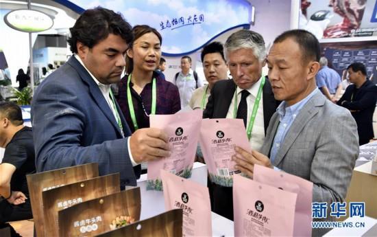 第十六届中国国际肉类工业展览会在京开幕