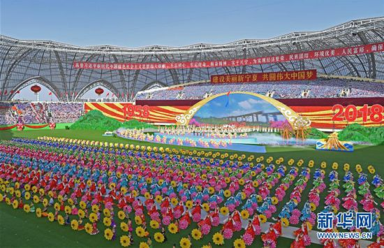 (时政)(1)宁夏各族各界隆重庆祝自治区成立60周年