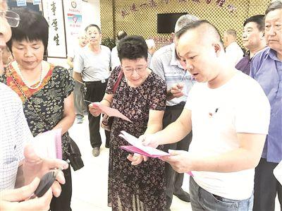南通海门绝大多数受访者认为居民道德水平提升