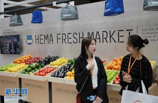 (国际)(3)阿里巴巴澳新电商生态博览会在悉尼揭幕