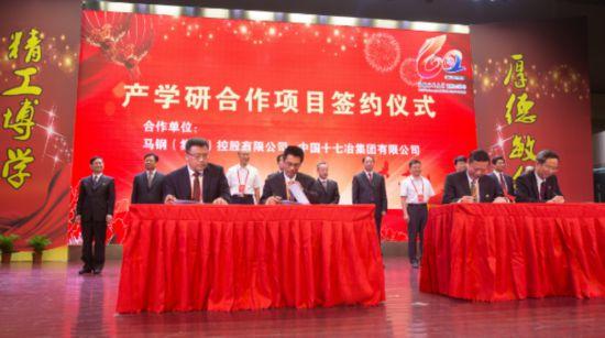 安徽工业大学隆重举办高水平大学建设发展论坛
