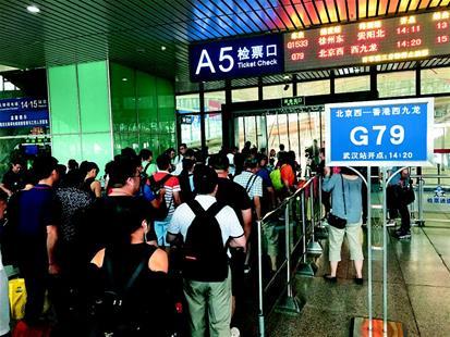 """134名湖北旅客高铁游香港 """"一地两检""""过关只用了5分钟"""