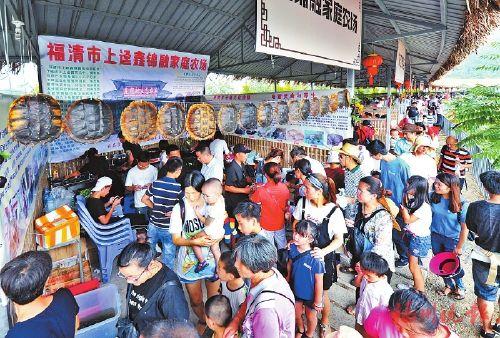 首届中国农民丰收节福州(福清)会场活动人气爆棚