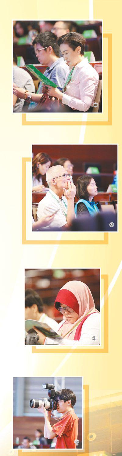 """图片报道:""""大国攻坚 决胜2020""""精准扶贫论坛活动现场"""