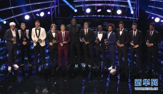 (体育)(8)足球――2018国际足联年度颁奖典礼在伦敦举行