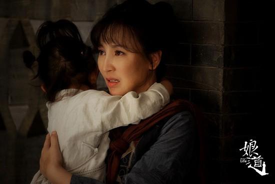 《娘道》剧情再戳泪点 岳丽娜求死于毅遇险