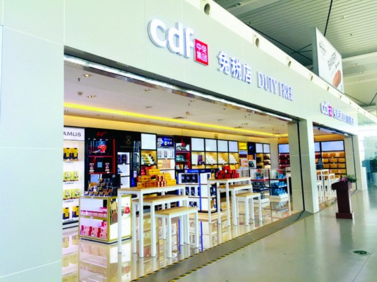 淮安机场口岸出境免税商店9月25日挂牌营业