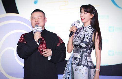 岳云鹏自称相声界吴彦祖与林志玲同台互动