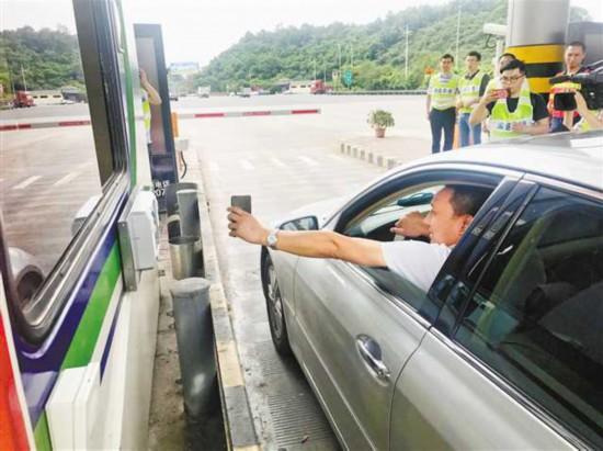 重慶智慧交通建設提速 主城公交車年內實現移動支付