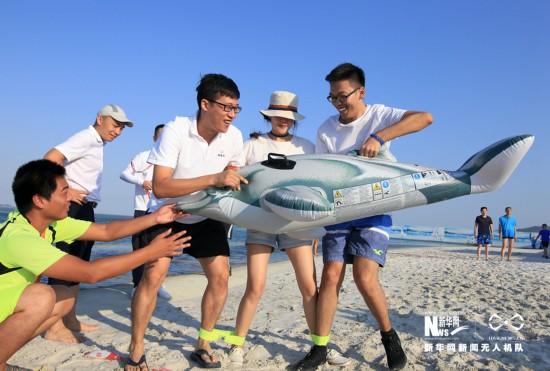 漳州港:水上趣味比赛喜迎国庆