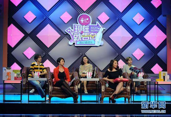 网络生活情感表白秀《吴江大众网现在就告白》第三季开机