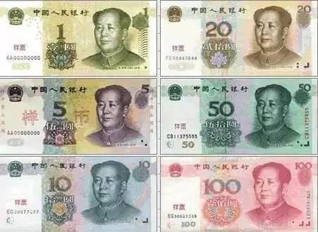 为什么人民币没有3元?99%的人不知道...