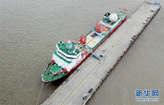 (科技)(3)中国第九次北极科学考察队凯旋抵沪