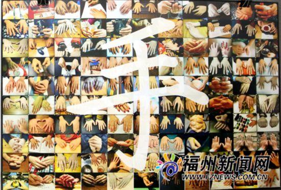 福州姑娘3年拍摄100多双手 记录劳动者的故事