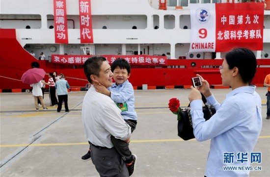 (科技)(2)中国第九次北极科学考察队凯旋抵沪