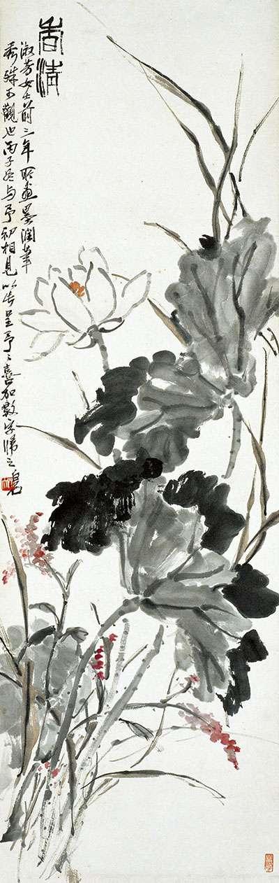 萧淑芳作品《香清(墨荷)》国画
