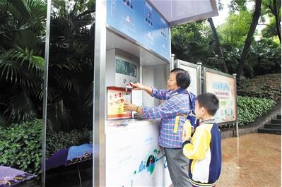 冬天暖夏天凉 重庆已建290个公共直饮水点