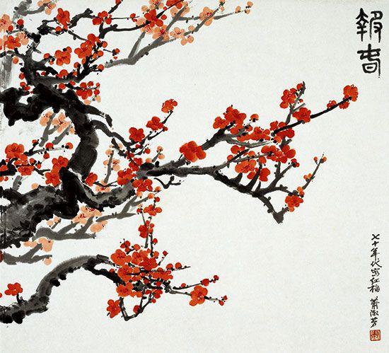 萧淑芳作品《报春(梅花)》国画 1970年代
