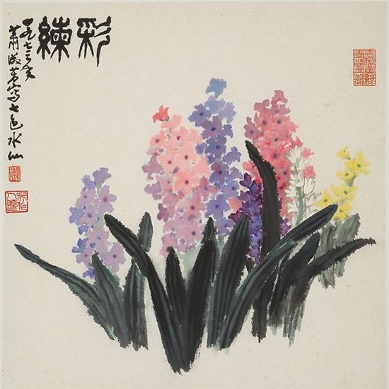 萧淑芳作品《彩练》国画 1973年作