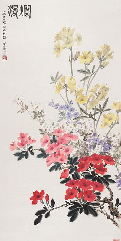 萧淑芳作品《烂漫(韶山杜鹃)-》国画 1974年作 中国美术馆藏