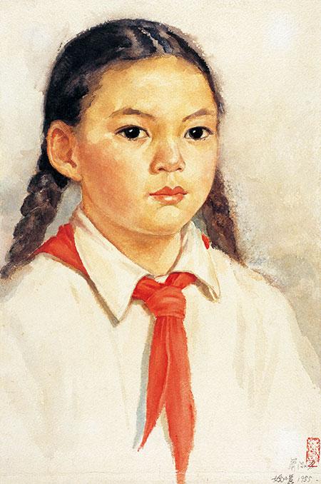 萧淑芳作品《少先队员》水彩 1954年作