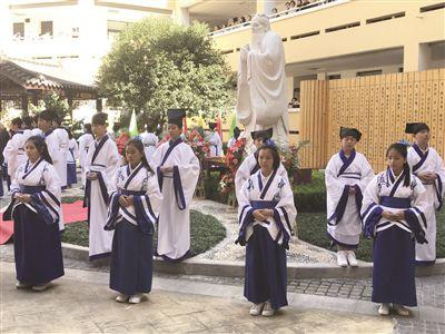 南京中学生诵经典迎孔子诞辰