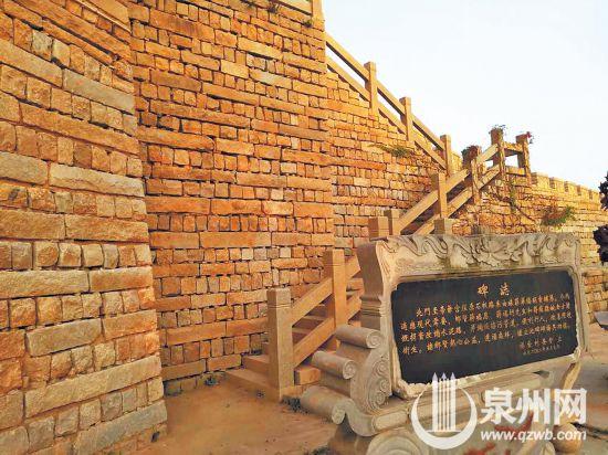 海上雄关――福全古城 泉州晋江一座保存相对完整的古城