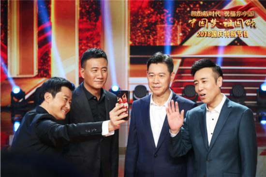 """《""""中国梦·祖国颂""""2018国庆特别节目》《欢声笑语迎国庆》唱响大国"""