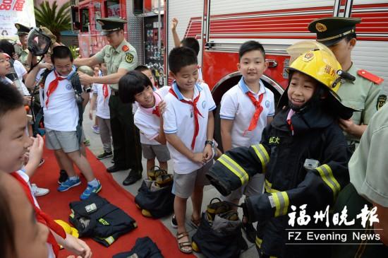 福州启动儿童安全自护行动进校园活动
