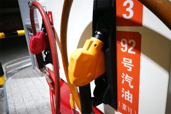 """国内成品油价大概率迎""""三连涨"""""""