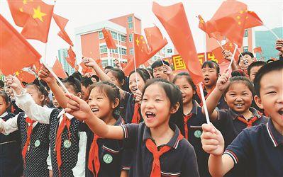 为迎接国庆节 江苏各地举行庆祝活动