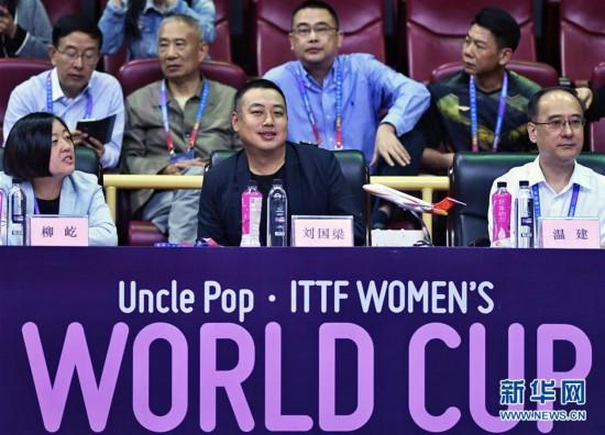 (体育)(2)乒乓球——刘国梁现身女乒世界杯