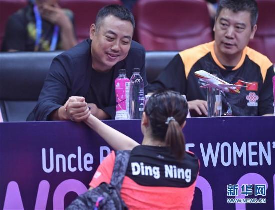 (体育)(1)乒乓球――刘国梁现身女乒世界杯